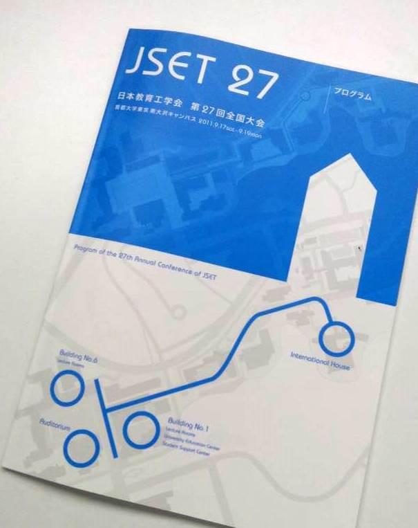 JSET Brochure